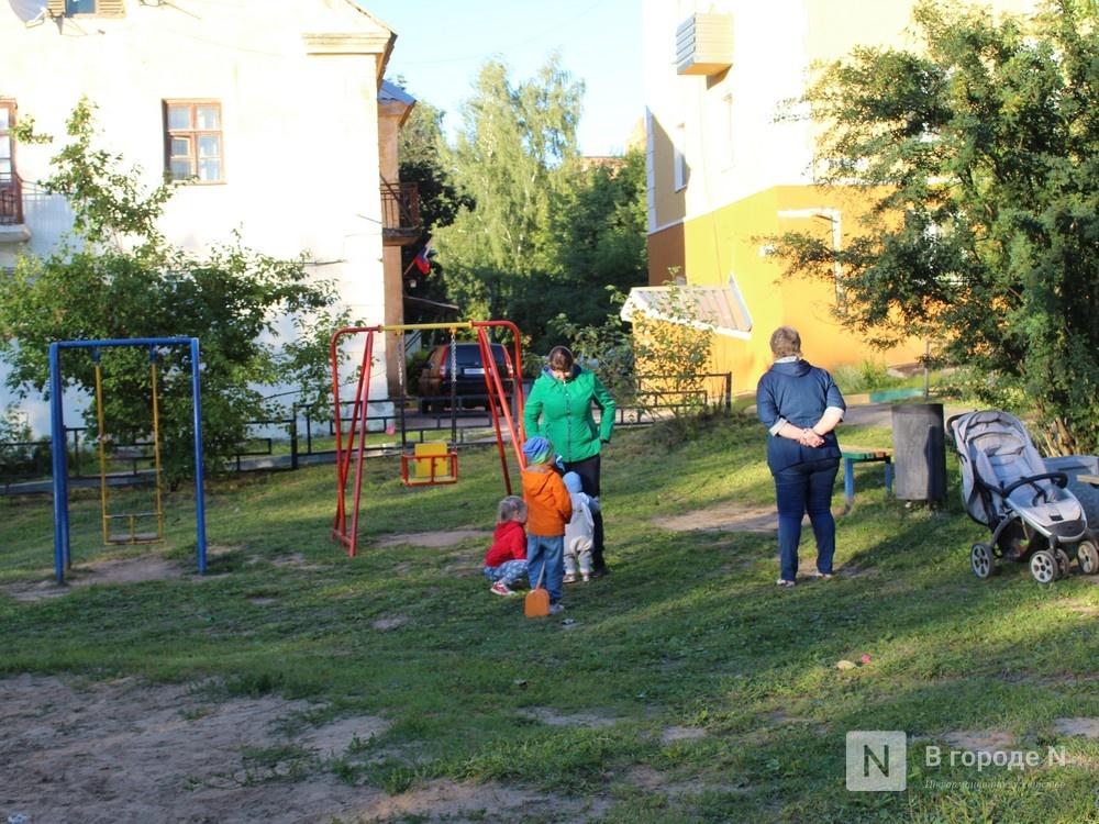 Больше яблонь на Яблоневой: как изменится сквер в бывшем Кирпичном поселке - фото 8
