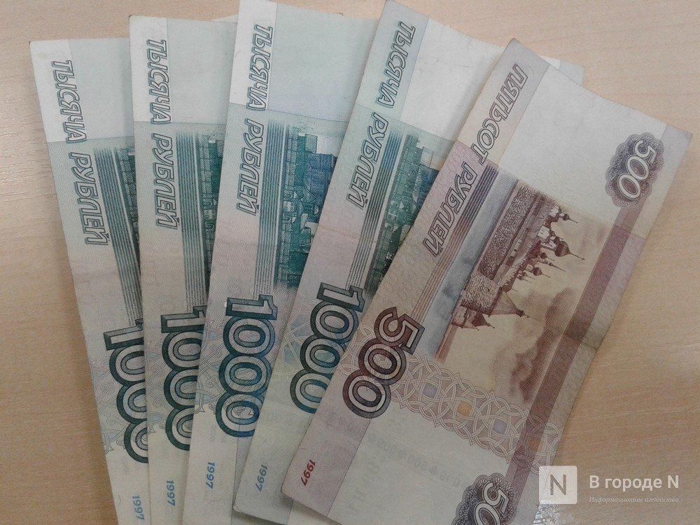 За долги по зарплате будут судить директора Краснобаковской организации - фото 1