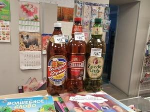 В отделениях «Почты России» начали продавать пиво