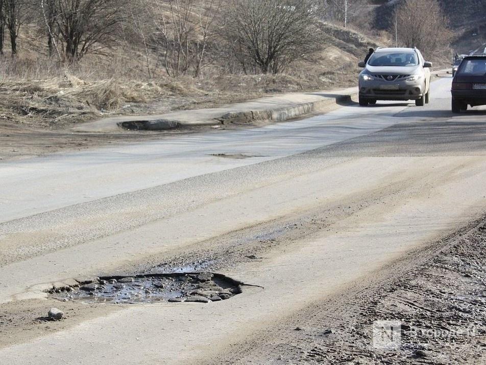 Опасные дороги выявила прокуратура в Дивеевском районе - фото 1