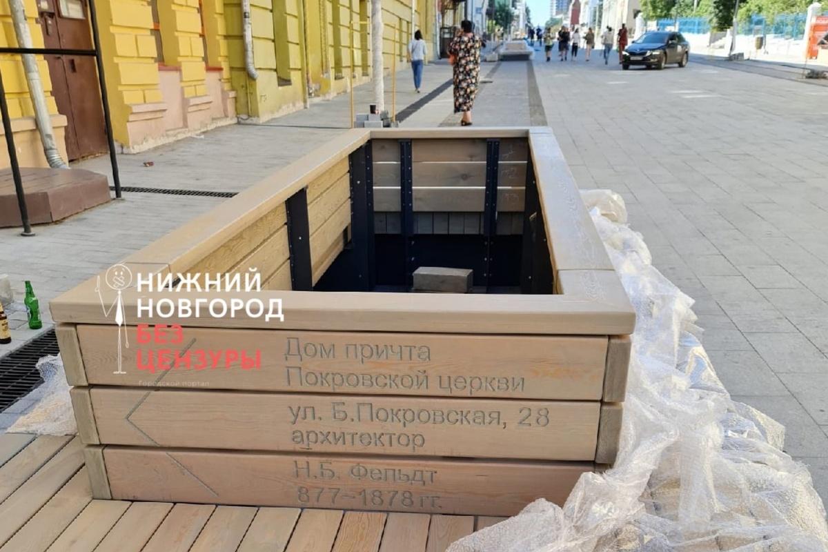 Лавку с ошибками обнаружили нижегородцы на Большой Покровской - фото 1