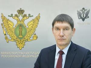 Экс-руководитель нижегородского Минюста назначен замминистра федерального ведомства юстиции