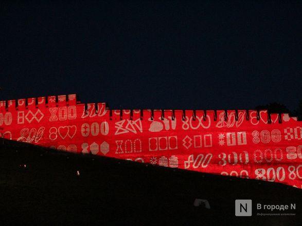 Праздник в пандемию: как Нижний Новгород отметил 799-летие - фото 83