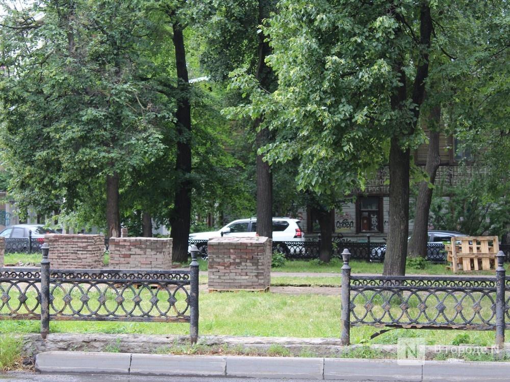 33 территории: какие места преобразятся в Нижнем Новгороде в 2020 году - фото 8