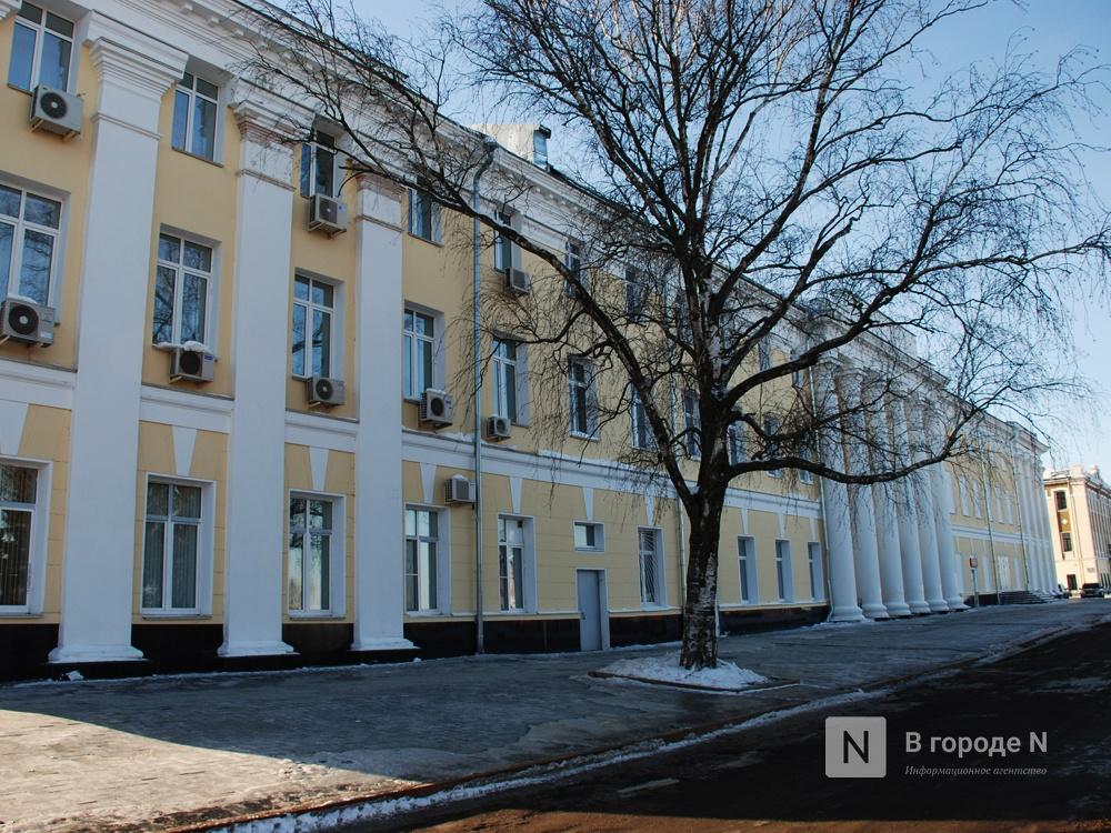 Около 55 млн рублей выделили на ремонт Нижегородской филармонии - фото 1