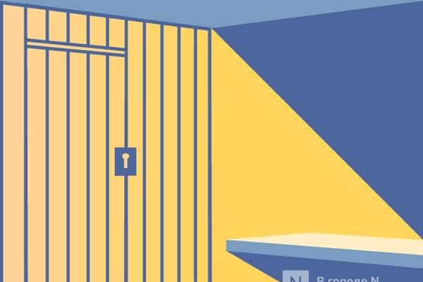 Нижегородская область: самые громкие уголовные дела и приговоры 2020 года