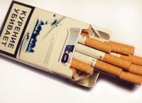 образ пачка сигарет на снегу фото губы бывают