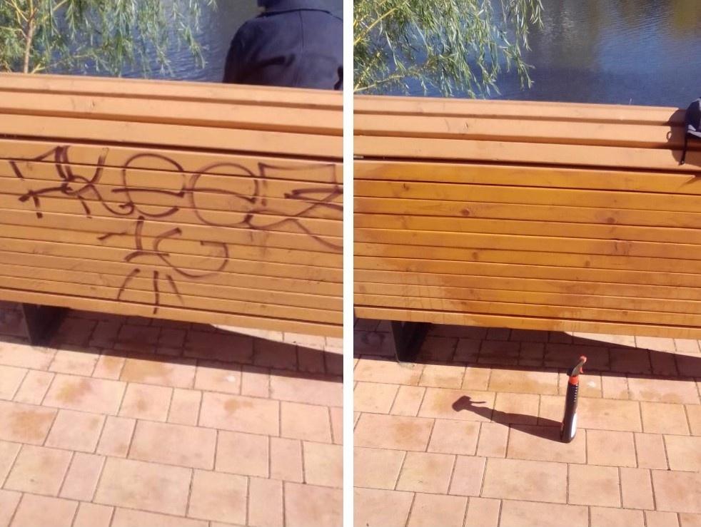 Скамейки на Юбилейном бульваре в Сормове пострадали от вандалов - фото 1