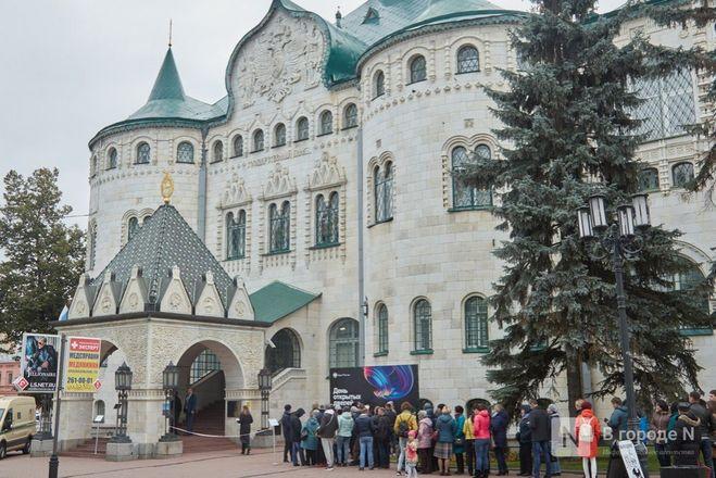 Победители проекта «В городе N» побывали на эксклюзивной экскурсии в Госбанке на Большой Покровской - фото 11