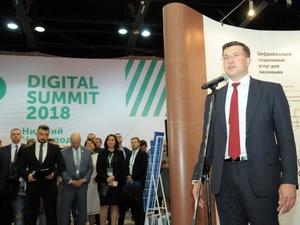 Правительство Нижегородской области подписало соглашение со Сбербанком