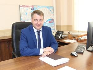 Дзержинский департамент ЖКХ обрел нового руководителя
