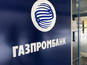 Газпромбанк запустил «Накопительный счет» с 6,2% годовых