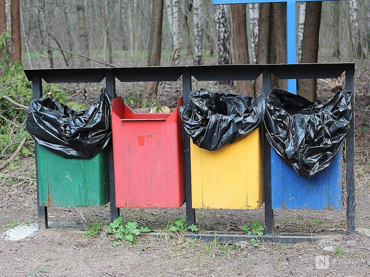 Нижегородцы будут меньше платить за вывоз мусора в 2020 году