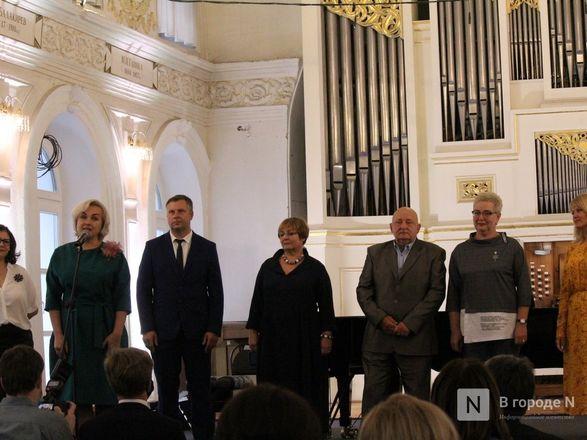 Лауреатов премии Нижнего Новгорода наградили в День города - фото 21