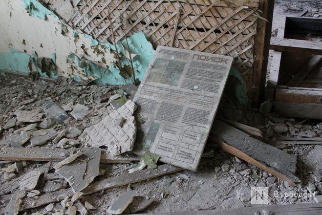 Здесь пела Пугачева: во что превратился нижегородский ДК имени Ленина  - фото 86