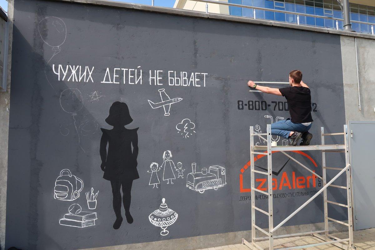 Нижегородский отряд «Liza Alert» посвятил инсталляцию пропавшим детям - фото 1