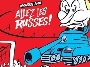Путин на танке украсил обложку французского журнала Charlie Hebdo накануне ЧМ-2018