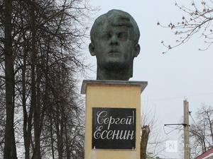 Нарисовать Есенина и выиграть приз предлагают нижегородцам