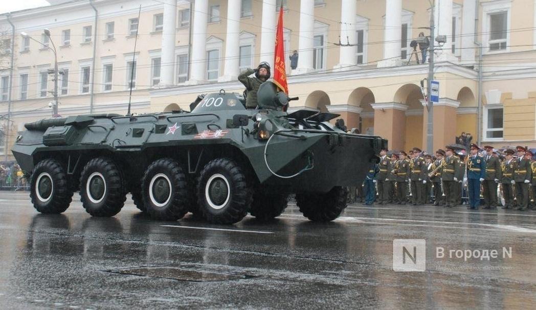 Парад Победы в Нижнем Новгороде может пройти под дождем - фото 1