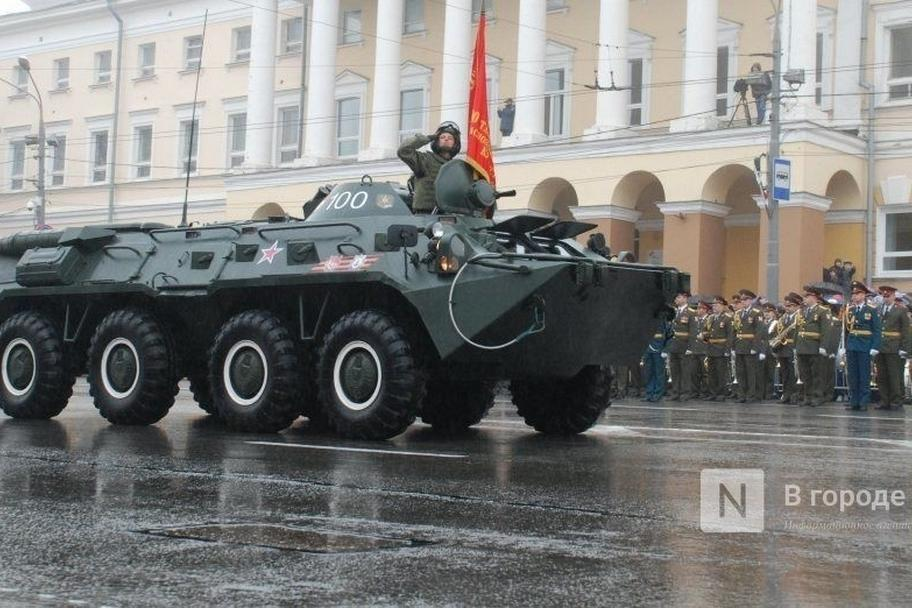 Парад Победы в Нижнем Новгороде может пройти под дождем