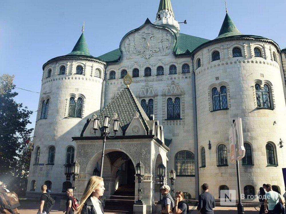 В историческом здании банка на Покровке откроются сразу две школы - фото 1