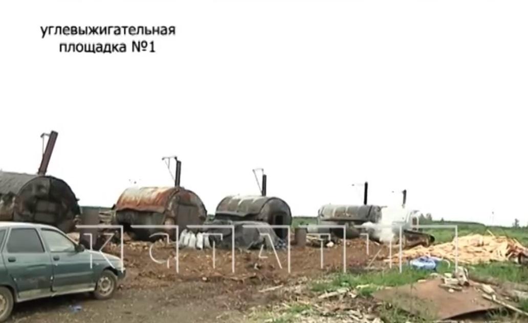 Нижегородская компания «Сордис» оштрафована занеуплату экологического сбора