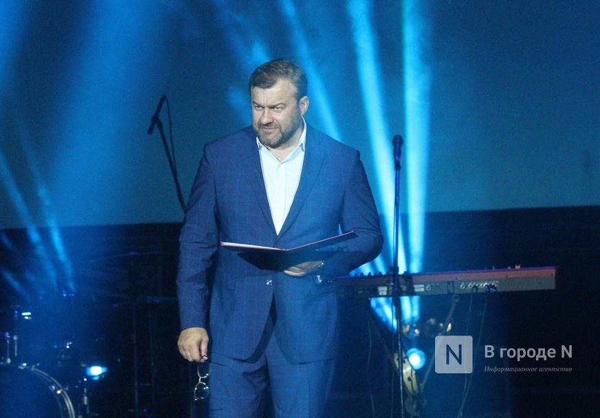Звездный десант: юбилейный «Горький fest» стартовал в Нижнем Новгороде - фото 12