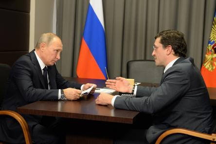 Один день Владимира Путина в Нижнем Новгороде