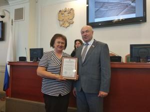 Заведующий кафедрой журналистики Ольга Савинова награждена Благодарственным письмом