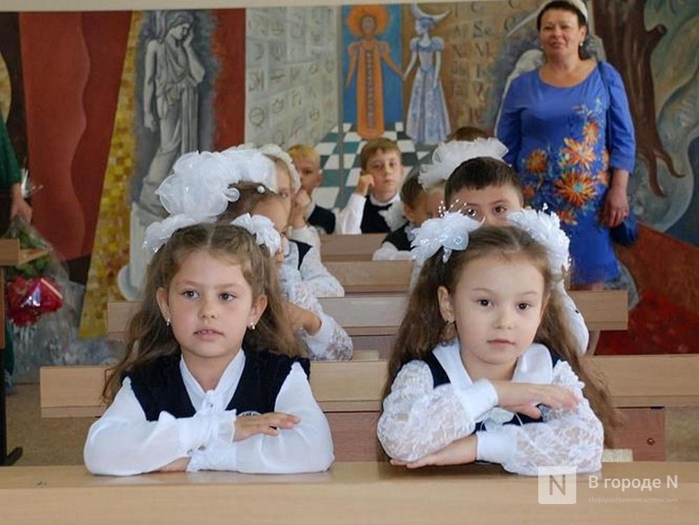 Правительство ответило на вопрос о масочном режиме в Нижегородских школах - фото 1