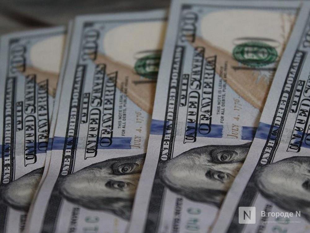 СМИ: Элада Нагорная доплатила 215 млн рублей из-за утраты статуса налогового резидента РФ - фото 1