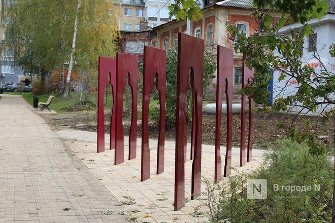 Самолеты, силуэты, яблони: Как преобразился Нижегородский район - фото 116