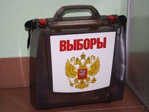 Четыре кандидата от «Единой России» выдвинуты на праймериз по выборам губернатора Нижегородской области