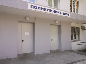 Жители микрорайона Ярмарка остались без поликлиники