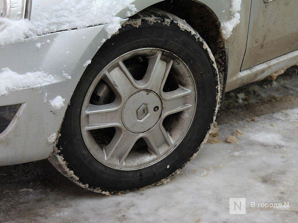 Два месяца ездил по купленным через интернет правам житель Ковернинского района - фото 1