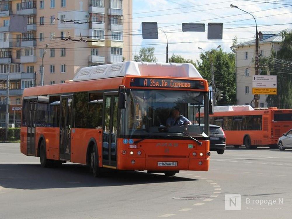 Льготные карты на нижегородский транспорт не будут работать до снятия режима повышенной готовности - фото 1