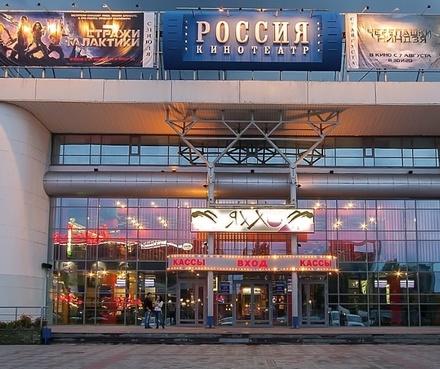 Владельцу кинотеатра «Россия» перед продажей здания пришлось оплатить миллионные долги