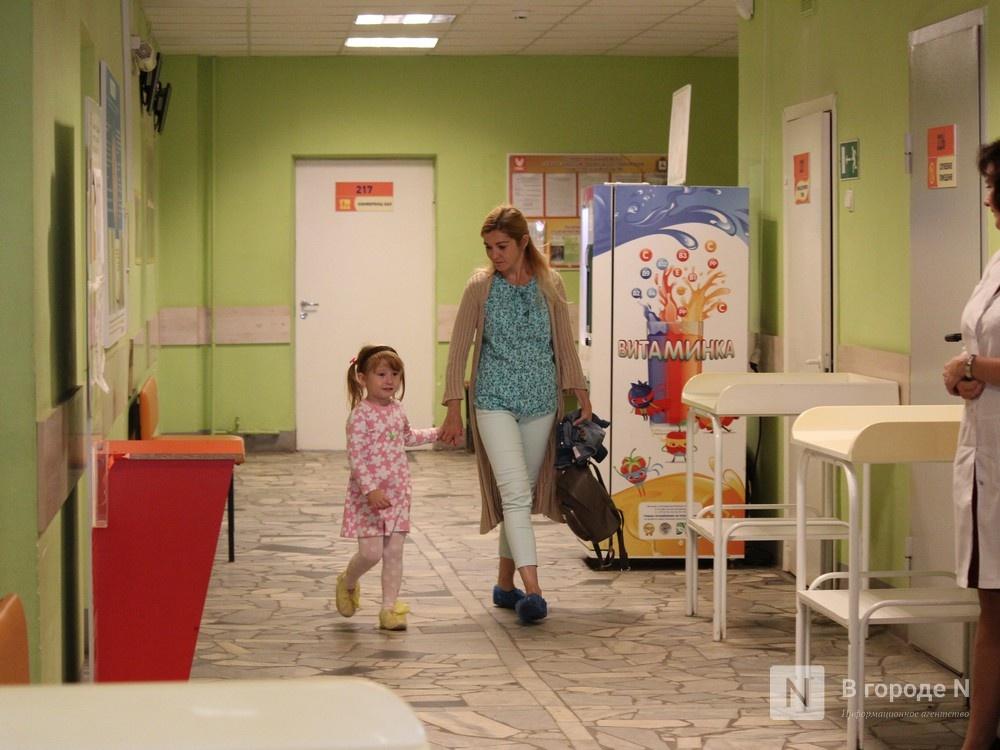 Не грипп и не COVID: почему нижегородских детей отправляют на карантин - фото 1