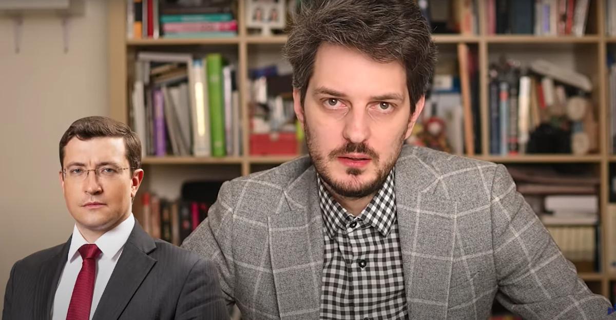 Блогер Максим Кац предложил назначить Никитина на пост президента РФ - фото 1