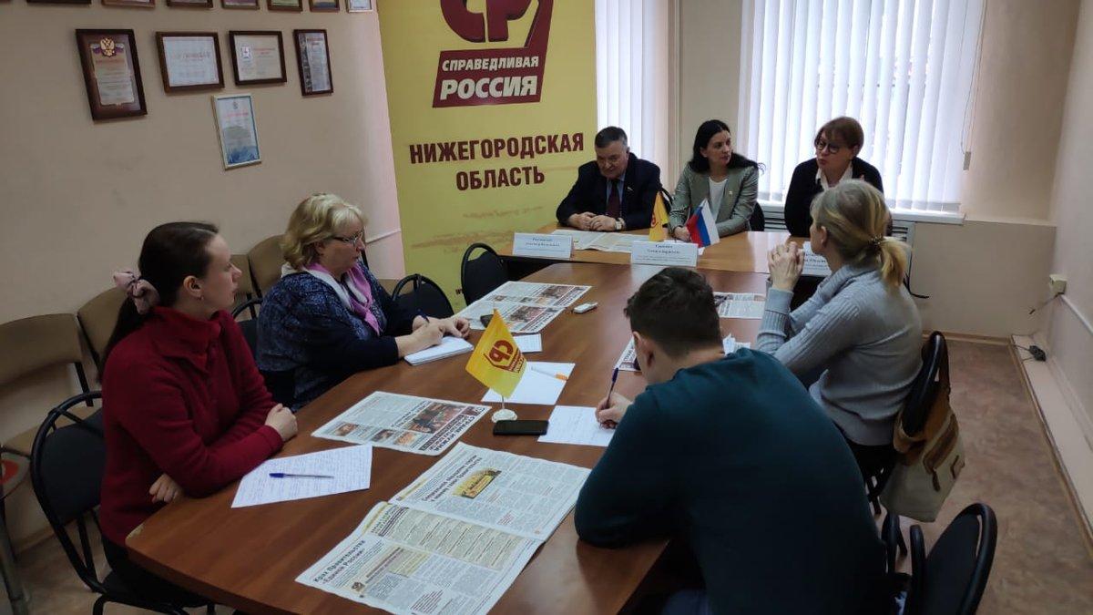 Законы в марте которые изменят жизнь россиян