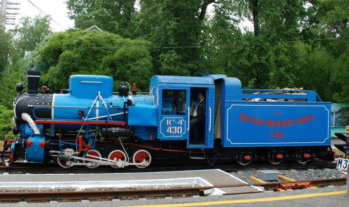 40% воспитанников ДЖД связывают жизнь с железной дорогой - фото 1