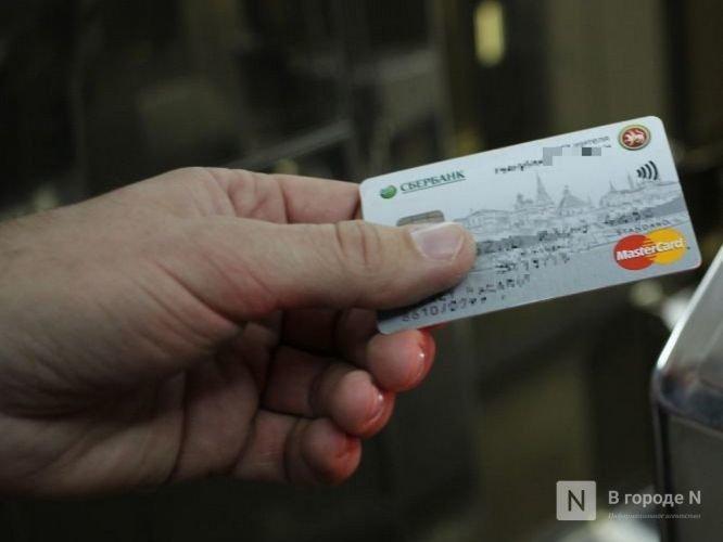 Борских супругов осудили за трату денег с чужой банковской карты - фото 1