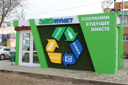 Открылся первый в нагорной части Нижнего Новгорода пункт приема вторсырья