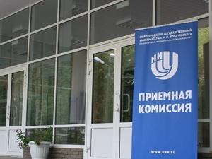В ННГУ прокомментировали скандал в приемной комиссии