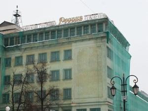 Гостиницу на Верхневолжской набережной могут снести ради строительства подземной парковки