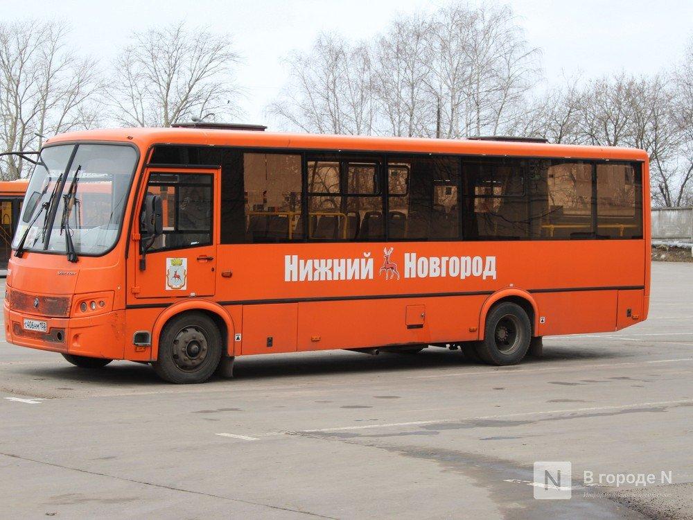 Пассажир нижегородского автобуса сломал нос кондуктору