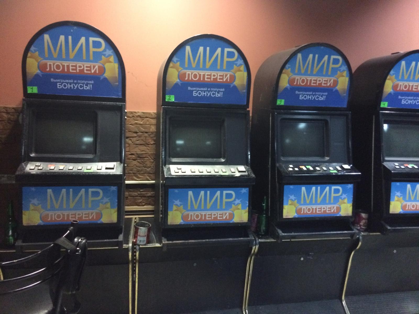 игровые автоматы получить бонус без депозита