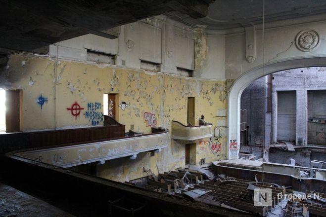 Здесь пела Пугачева: во что превратился нижегородский ДК имени Ленина  - фото 70