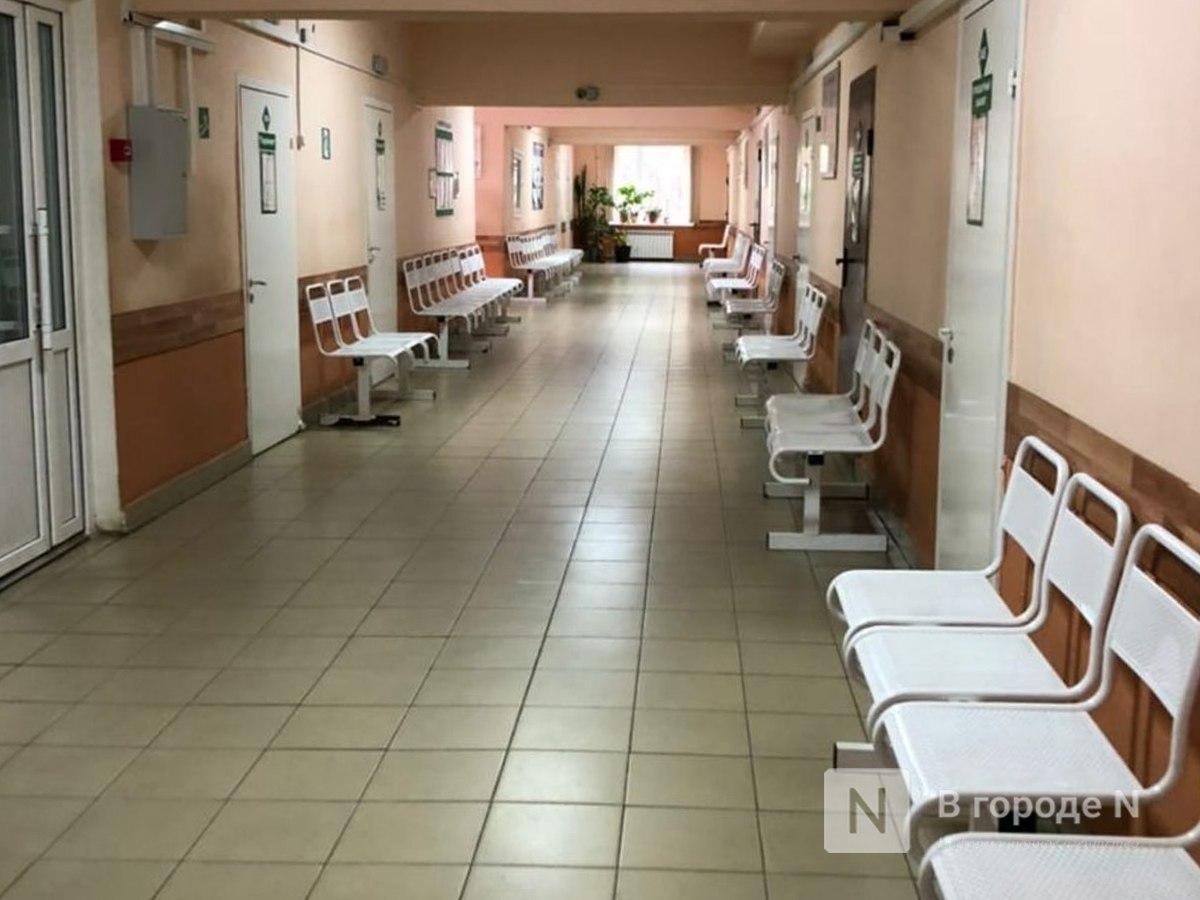 Поликлиники закрыли в Нижегородской области
