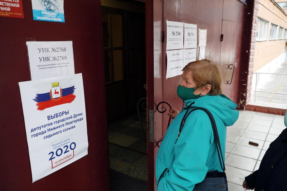 1 644 избирательных участков открылось в Нижегородской области - фото 1